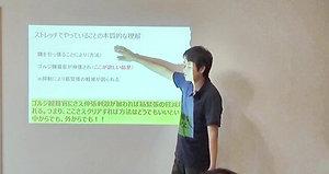 8.筋スパズムのリリースメカニズムー後編ー