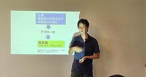 5.筋スパズムが体に与える影響と評価方法ー講義ー