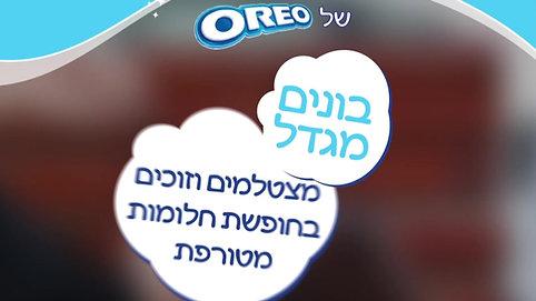 Oreo_facebook_adi