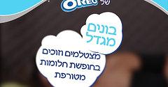 Oreo_facebook_mor