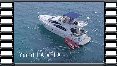 Yacht LAVELA
