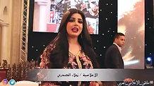 الاعلام االعربي
