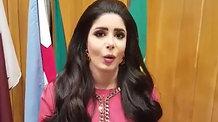 مؤتمر تمكين المرأة العربية
