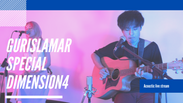 Gurislamar Special Dimension 4 ~acoustic live streaming~10.25.2020 FULL VIDEO
