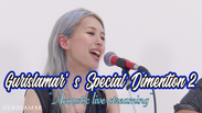 Gurislamar Special Dimension 2 ~acoustic live streaming~8.16.2020 FULL VIDEO