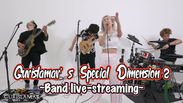 Gurislamar's Special Dimension 2 ~Band live-streaming~