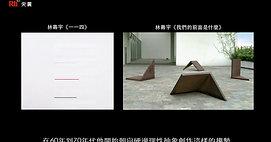 林壽宇《極簡藝術家》- 央廣x北美館「聲動美術館」(第三十五集)