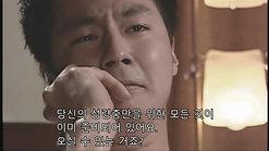 전교인수양회 홍보