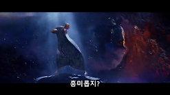 코이노니아 홍보영상-알라딘(꿈찾사 Ver.)