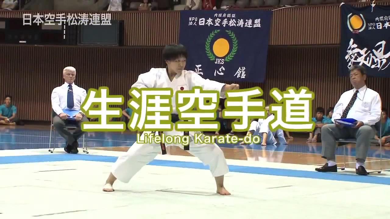 JKS Japón