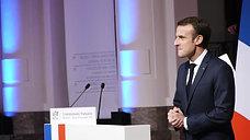 Visite d'état du Président Emmanuel Macron