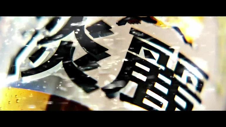 Kirin Tanrei TV Commercial (720p)