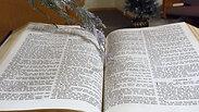 2021-7-22 Prayer Message