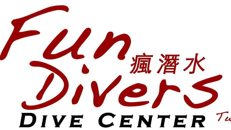 Fun Divers Tw Dive Center, Taipei, Taiwan