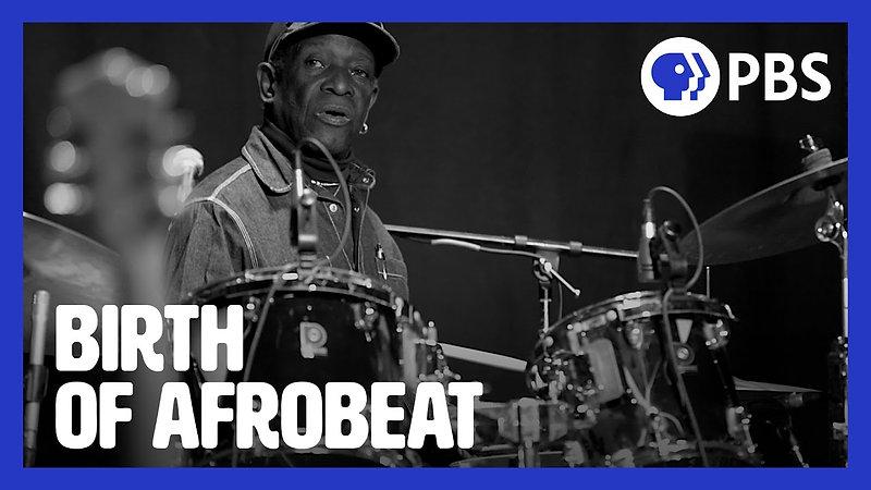Birth of Afrobeat [Teaser]