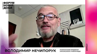 Володимир Нечипорук