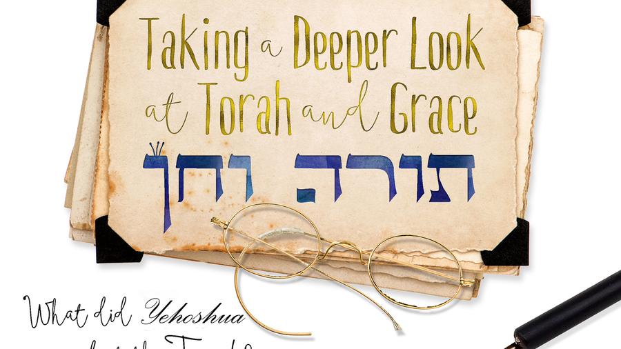 Torah Drash