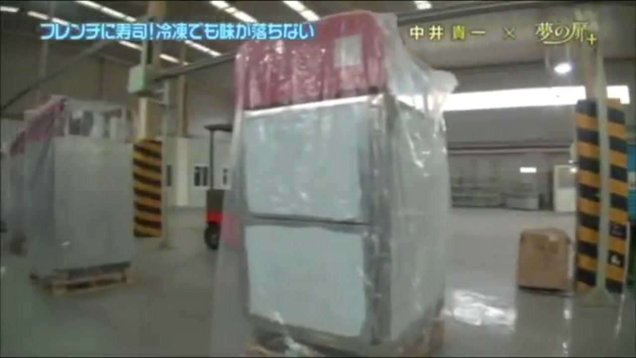 EXPORTACION PROTON A CHINA