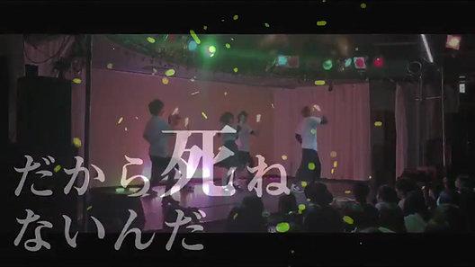 Thank you! TOKYO ROMANCE PARK6