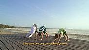 برنامج الجهاز المناعي السليم للأطفال من سن السادسة إلى الثانية عشرة