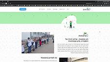 אתר רשת ממריאים - חוגי העשרה לילדים ונוער