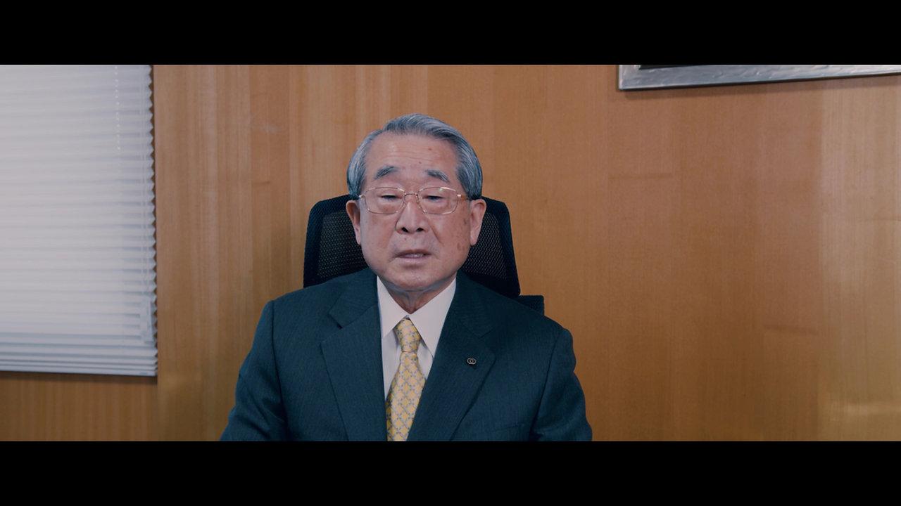 双松会ホームページ設立記念メッセージ(令和2年12月・双松会会長 金津任紀)