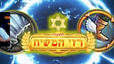 ✧ כוכבי המשפ(ו)חה ✧