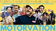 Motorvation Official Trailer