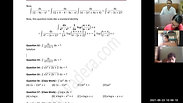 Integration - Part 5 - CA Foundation - May 2021 - Lecture 77 - Date 23-06-2021