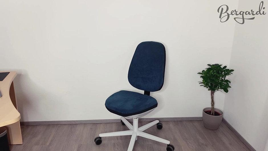Bergardi - Bewegtes Sitzen