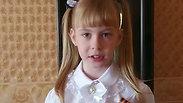 Буркут Ева , 7 лет, Ногинск, Московская область
