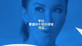 """Animal Planet """"Mimic"""" Coco Lee Campaign (2019)"""