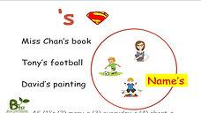 Boaz English 4S Skill