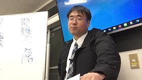 06-05 清の対外政策と内政 ~ 沖縄は元々、日本ではなかった。日本にしたのだ。