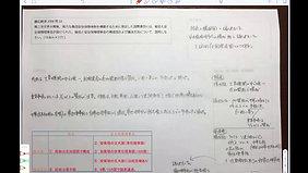 慶應経済2006 論述部分 無料サンプル