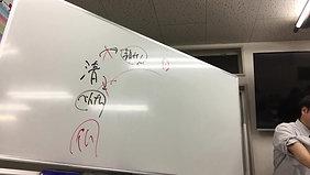 【通史】44-04 日清戦争 ~ 現場指揮官に一番必要なものは?