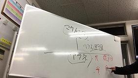 12-01 ヘレニズム世界 ~ 下請けではない!協力会社だ!!