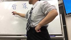 【通史】02-04 新・後漢 ~ なぜオカマは重用されるのか?