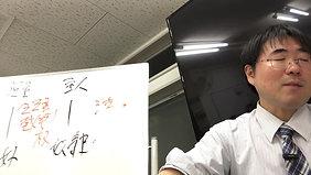 【通史】28-01 社会主義思想 ~ 仮に日本の国民所得を平等にすると、一家庭あたり年収は、なんと・・・・X000万円