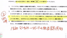 慶應経済2006 正誤・並び替え 販売用 ¥6000