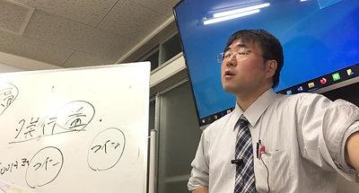 【通史】02-01 秦の発展 ~  残念すぎる大江戸線
