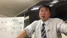 46-03 第二次国共合作 ~ 村を略奪したリアルな体験談