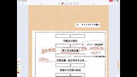 慶應経済2006 正誤・並び替え 無料サンプル 大問1の途中まで
