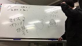 24-02 独立戦争とアメリカ建国 ~ 23区とは?大阪都構想とは?