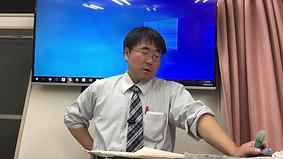 03-01 魏・官吏登用制度 ~ 立教小学校の闇