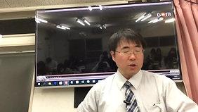04-01 隋の建国 ~ デブがモテた時代