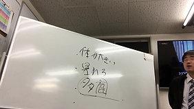 14-01 古代ゲルマン人 ~ なぜ、ヤクザは親分、兄貴、弟というのか?