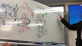 46-02 満州事変~長征 ~ 世界最終戦争論