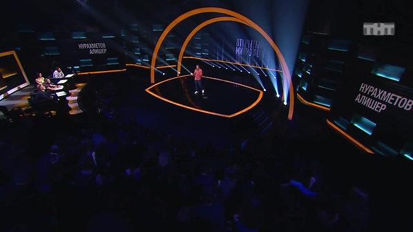 Открытый микрофон- Алишер Нурахметов - О русских и европейцах