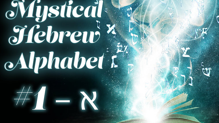 The Mystical Hebrew Alphabet